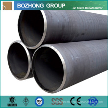 Incoloy 825 Alloy Steel Pipe and Tube N08825 2.4858