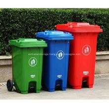 High quality mobile outdoor  50-240L  plastic rubbish bin