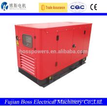 Quanchai Electric start 230V 50Hz low noise generator set price
