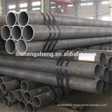 640M40 alloy steel pipe hot sell made in china