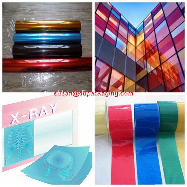 color film application