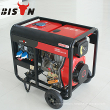 BISON China Zhejiang 5KW с воздушным охлаждением Трехфазный маховик электрический генератор