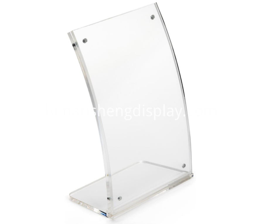 Picture Display with Curved Design
