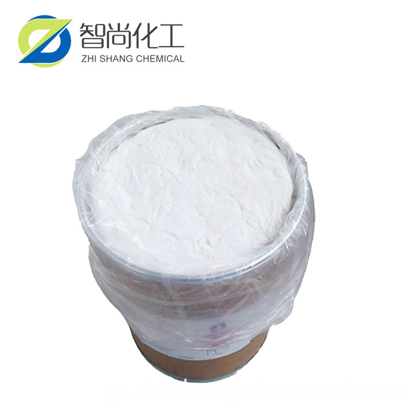 white powder 7 CAS:1451-82-7