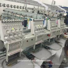 Вышивальная машина для продажи/ Промышленная машина вышивки / 6 головная машина вышивки(ОЕМ-908C)
