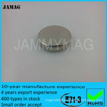 JMD13H5 Round ndfeb strong magnet