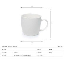 Customize White Porcelain Cup with Custom Logo