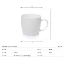 Personalize o copo branco da porcelana com logotipo feito sob encomenda