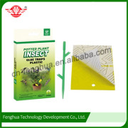 Hot sales various kinds of lables pest control chemicals                                                                         Quality Assured