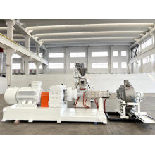 Máquina concentradora de color masterbatche de alta concentración SKW-125