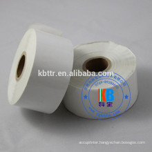 Black white date code foil ribbon use on hot stamping foil machine