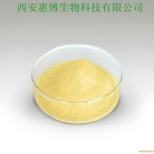 Folic Acid(feed additive, food additive, pharmaceutical USP28/BP2003)