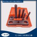 Marine Engine Repair Tool FJ-C-009