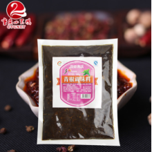 Chongqing green pepper seasoning