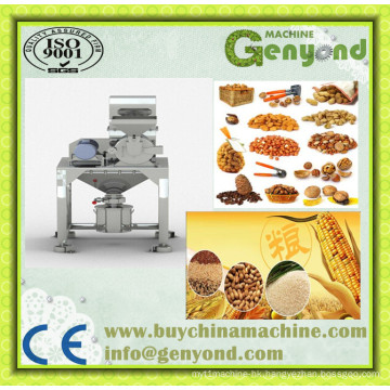 Industrial Grinding Machine for Making Powder