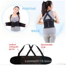 Waist Trimmer/adjustable Waist Support Belt/waist Brace With Logo Printed