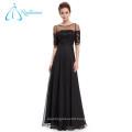 Floor Length Empire Waistline Chiffon Designer Evening Gowns