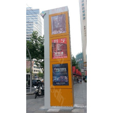 84inch Outdoor LCD Kiosk for Outdoor