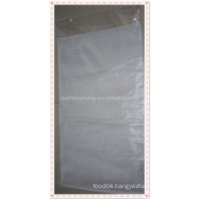 Sugar Bag with Liner China manufacturer