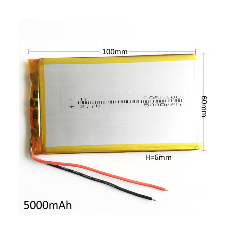 li polymer Rechargeable Battery