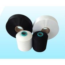 China Yarn Supplier Cheap Nylon Silk Crochet Yarn