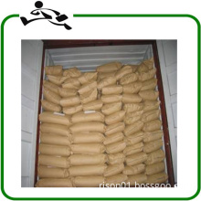 Distilled Glycerin Monostearate - CAS 31566-31-1