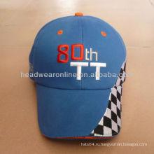 2016 персональный дизайн хлопка вышивка рекламных гоночная шапка