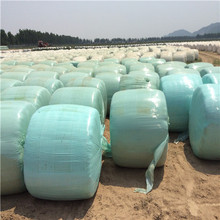 25Mic Thickness Silage Wrap Film in Green