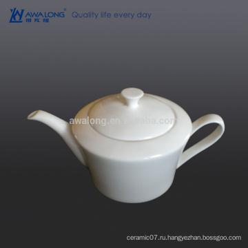 Чистый цвет турецкий чайный горшок, оптовый чайный горшок