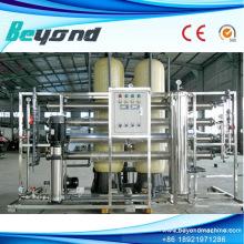Traitement anti-eau de traitement chinois chinois Systèmes UV