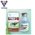 Pharmaceutical Antibiotic Eprinomectin Injection for Vets