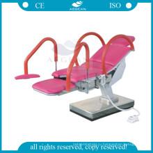 АГ-S105C Высота стула Adjustablegynecology