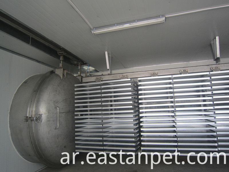 freeze-drying machine_