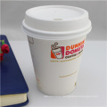 Disposable White Color Coffee Paper Cup with Plastic Lid