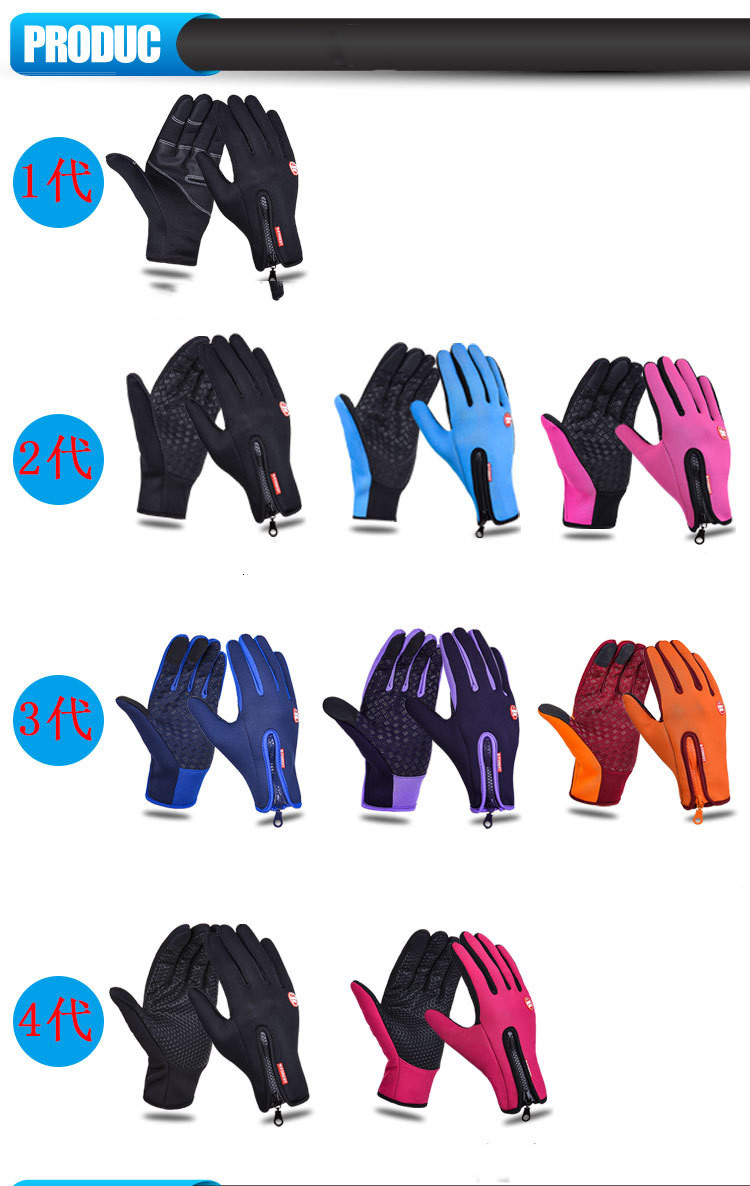 Touch screen winter gloves for men and women (5)