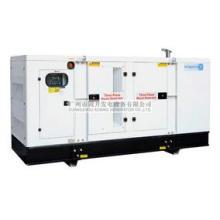 Generador diesel trifásico Kusing Pk31800 50Hz