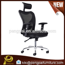 High back high-tech working supplied mesh clerk chair with wheels
