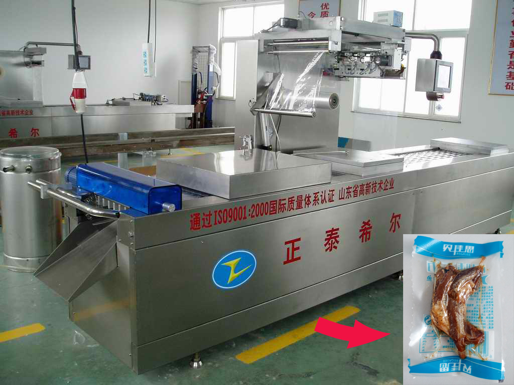 Automatic Seafood meat fish fillet Vacuum Skin Packaging Machine