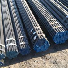 China fornecedor vendas astm a335 p11 tubo de aço sem costura