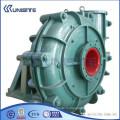 Шламовый кислотный насос для продажи (USC5-019)