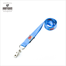 Full Color Sublimation Lanyard with Metal Clip