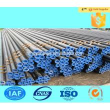 Ms pipe en acier alc40 / ms / tuyau allemand