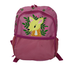 Best Quality for Hiking Sport Backpack Animal Printing Children Backpack Kids School Bag export to Cuba Wholesale