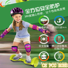 Latest Mini Smart Children Scooter Electric Hoverboard