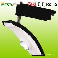 Elegant Profile LED Track Light (ST-TLS-C21-20W)