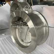 Single Plate Wafer Check Valve