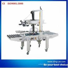 Машина для запечатывания картонных коробок Fxb-6050