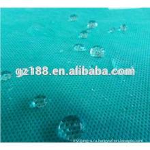 СМС спанбонд нетканый материал смс спанбонд ПП нетканые ткани