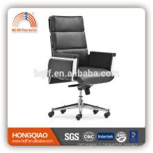 CM-B55AS pivotant bureau de bureau en cuir chaise de bureau