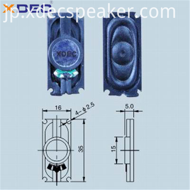 XDEC-3516 speaker 8ohm 1w for learning machine